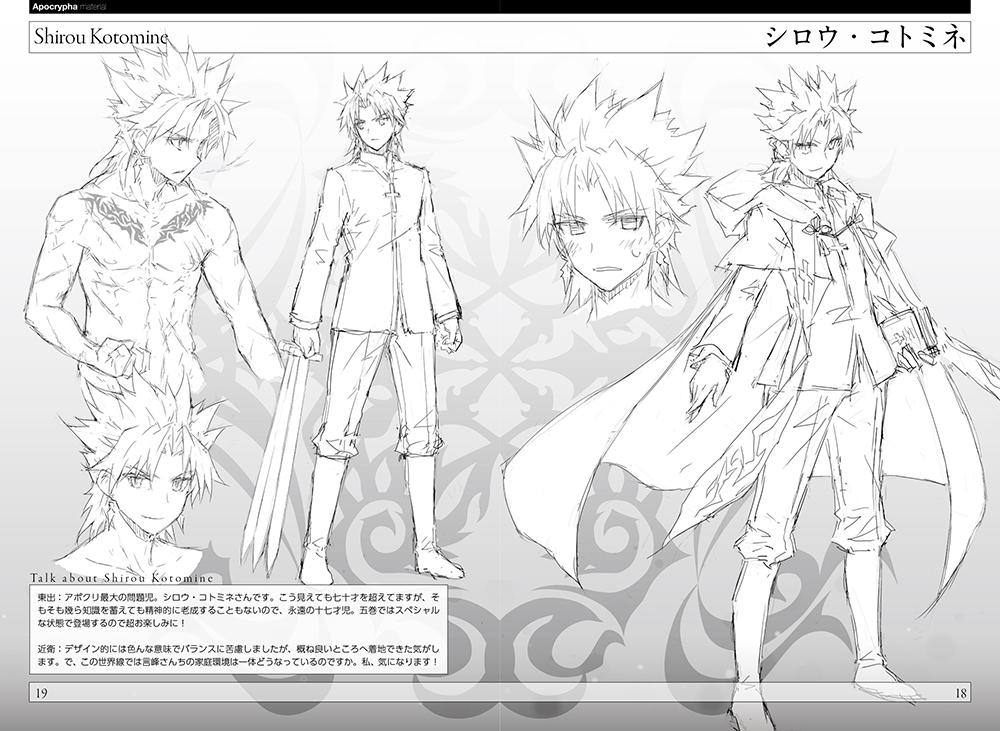 Fate_Apocrypha C86 Artbook 10