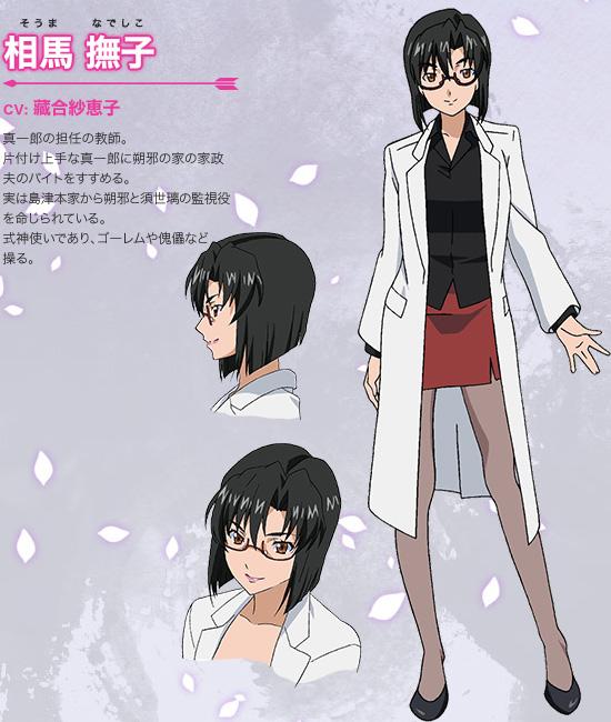 Isuca-Anime-Character-Designs-Nadeshiko-Souma