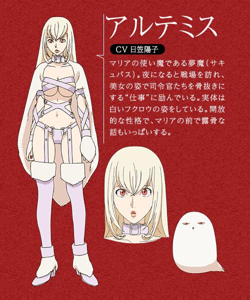 Junketsu-no-Maria-Anime-Character-Design-Artemis