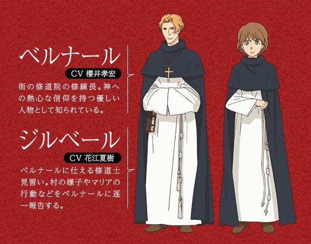 Junketsu-no-Maria-Anime-Character-Design-Bernard,-Gilbert