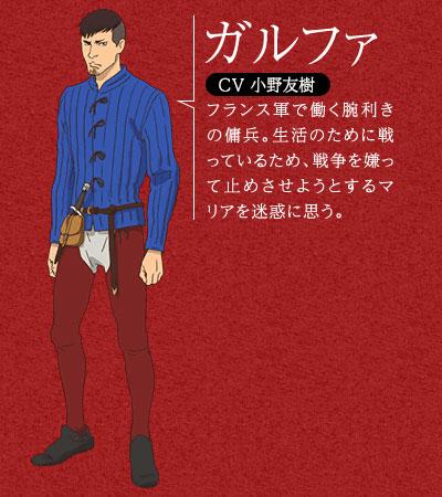 Junketsu-no-Maria-Anime-Character-Design-Garfa