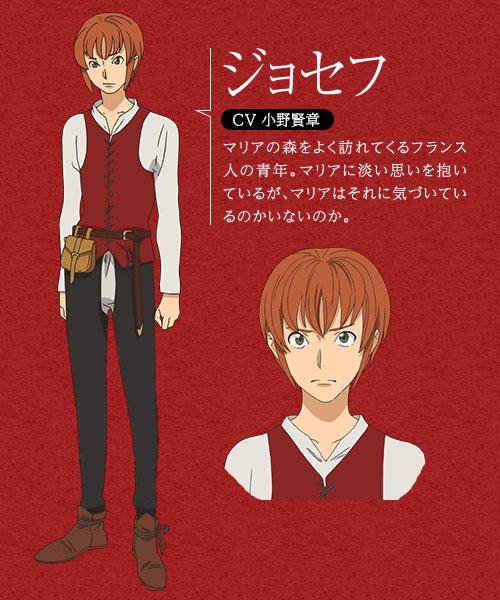 Junketsu-no-Maria-Anime-Character-Design-Joseph