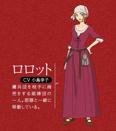 Junketsu-no-Maria-Anime-Character-Design-Lolotte