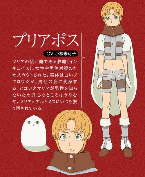 Junketsu-no-Maria-Anime-Character-Design-Priapos