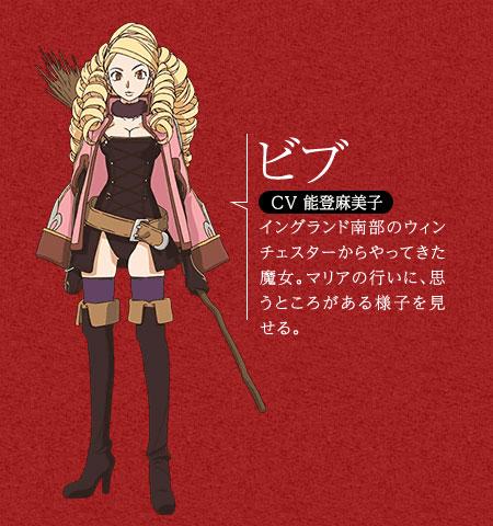 Junketsu-no-Maria-Anime-Character-Design-Viv
