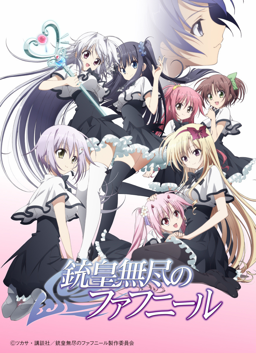 Juuou-Mujin-no-Fafnir-Anime-Visual-02