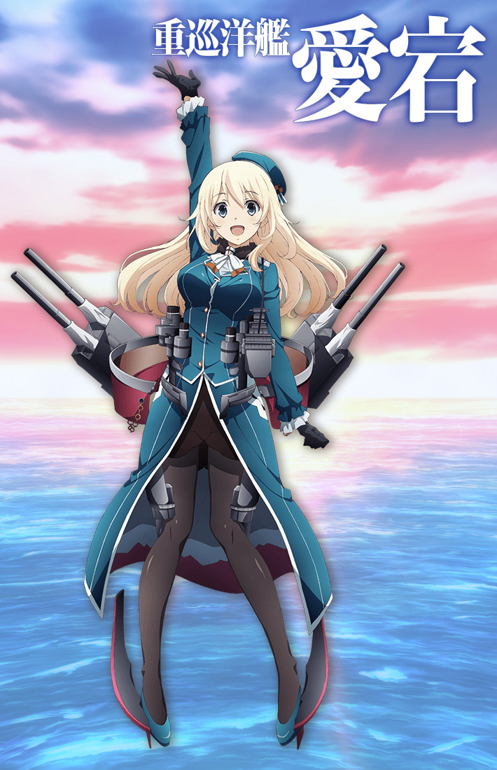 Kantai-Collection-Kan-Colle-Anime-Character-Designs-Juujunyoukan Atago