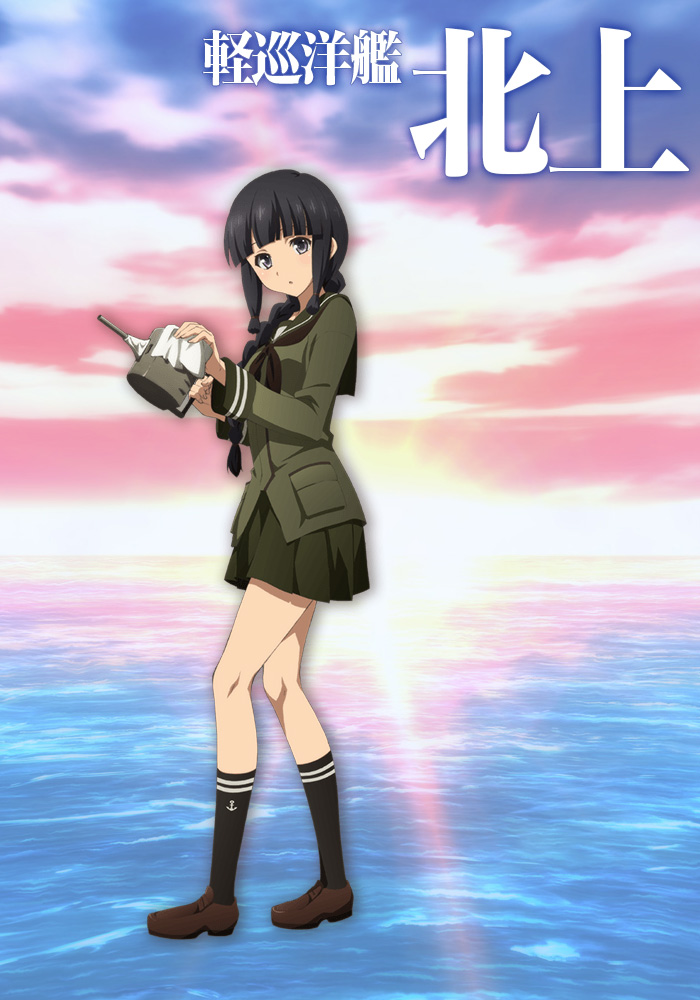 Kantai-Collection-Kan-Colle-Anime-Character-Designs-Keijunyoukan Kitakami