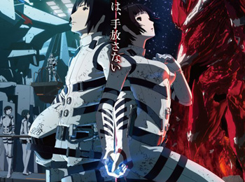 Knights-of-Sidonia-Compilation-Film-Visual-&-Trailer-Released