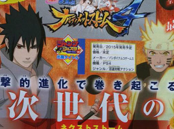 Naruto-Shippuden-Ultimate-Ninja-Storm-4-Announced-for-PS4