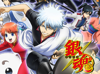 New-Gintama-Anime-Announced-for-April-2015