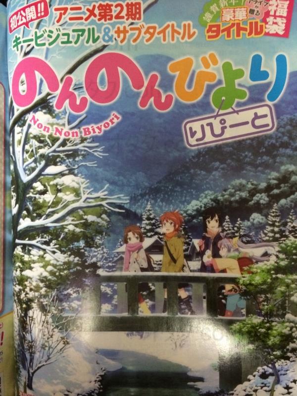 Non-Non-Biyori-Season-2-Visual-Monthly-Comic-Alive