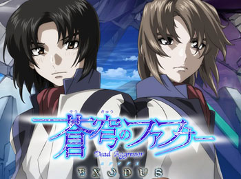 Soukyuu no Fafner Dead Aggressor - Exodus Visuals, Cast, Staff & Videos Released