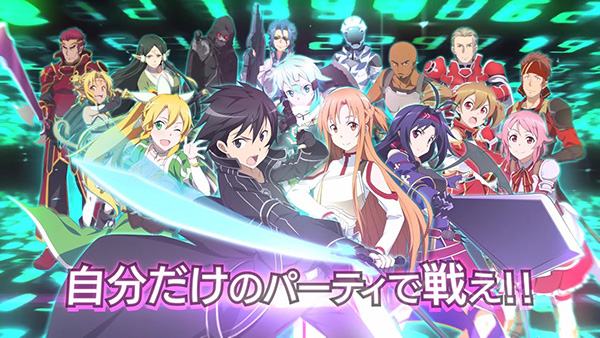 Sword-Art-Online-Code-Register-–-30-Second-Commercial