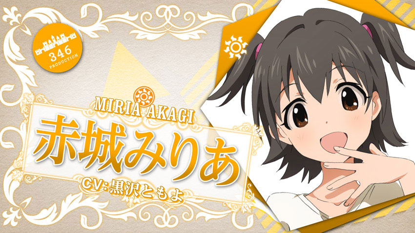 The-IDOLM@STER-Cinderella-Girls-Character-Design-Miria-Akagi