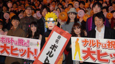 The-Last--Naruto-the-Movie--Premiere