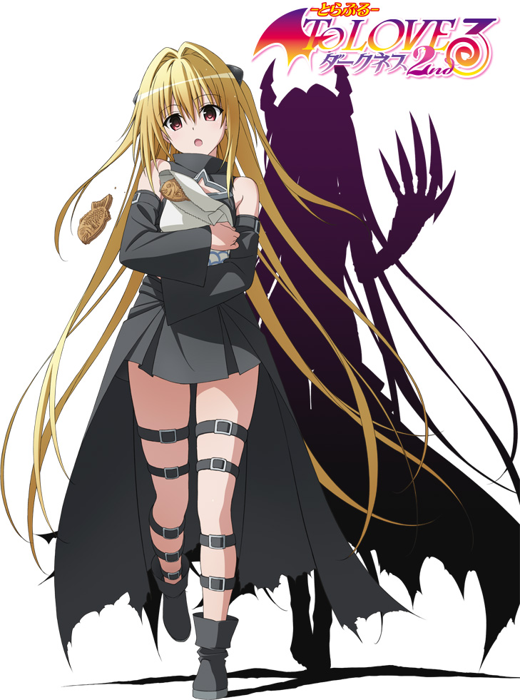 To-LOVE-Ru-Darkness-2nd-Visual