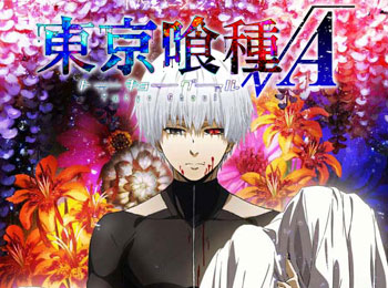 Tokyo-Ghoul-Season-2-to-be-Titled-Tokyo-Ghoul-√A-+-Visual-Released