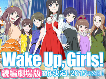 Wake-Up,-Girls!-Anime-Sequel-Movie-Announced
