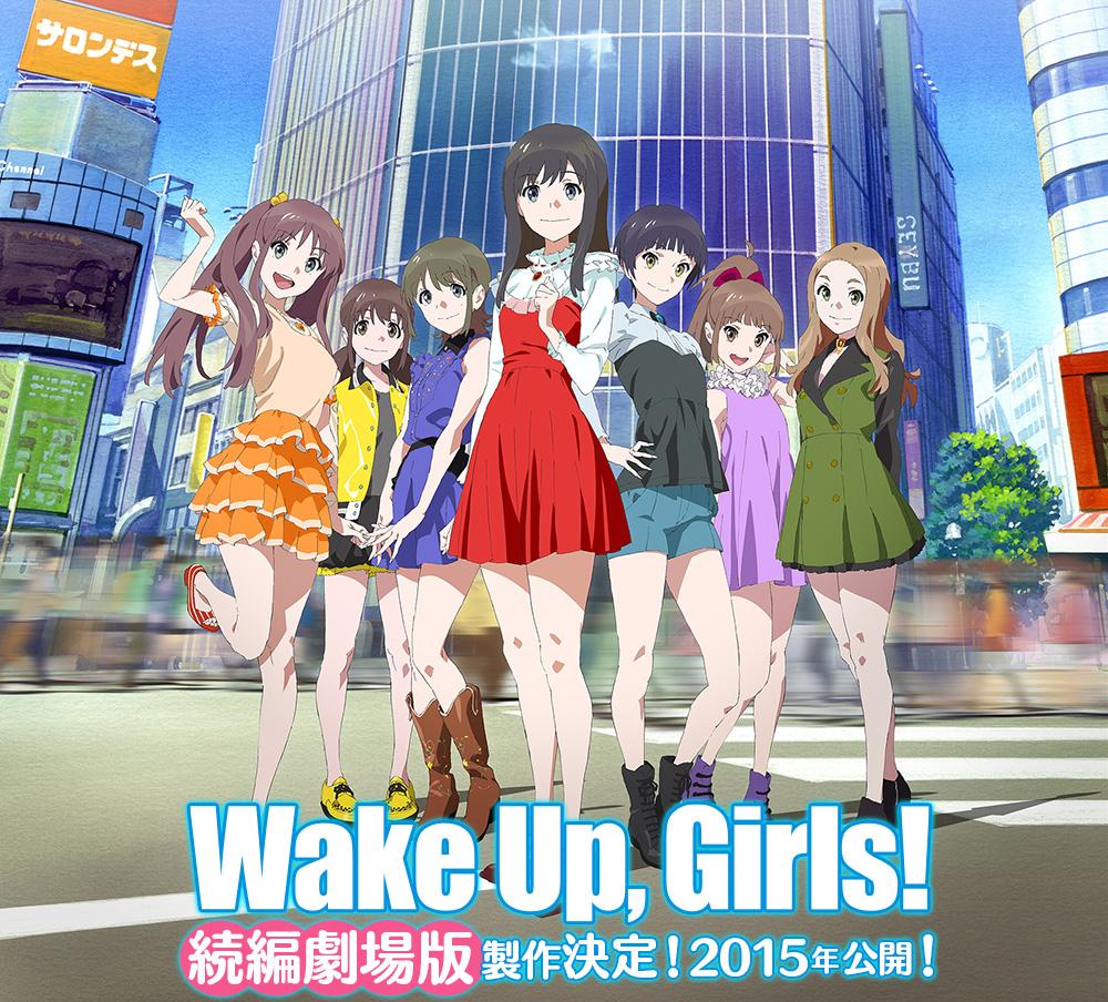 Wake-Up,-Girls!-Movie-Website-Visual