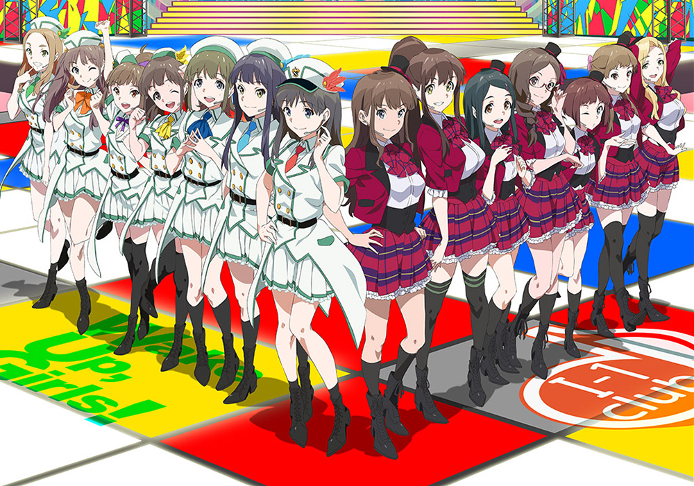 Wake-Up,-Girls!-Visual
