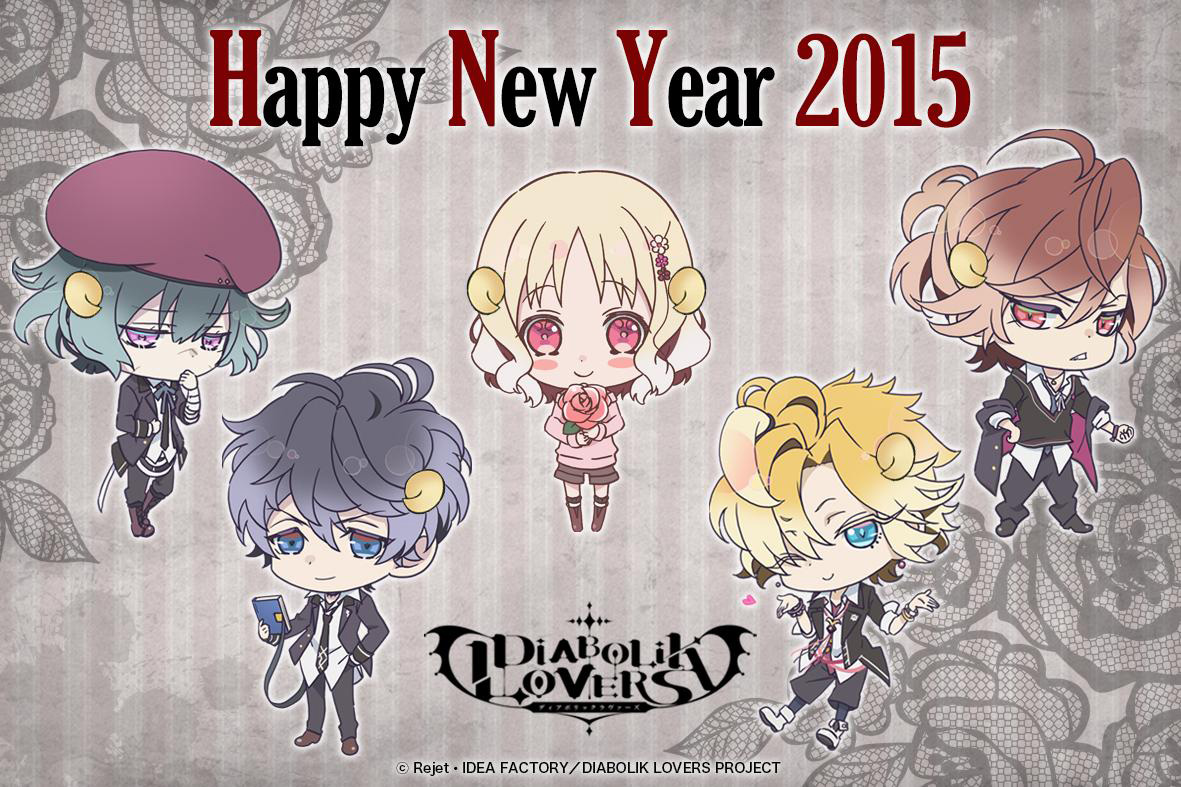 2015-Anime-Happy-New-Year-Diabolik-Lovers-1