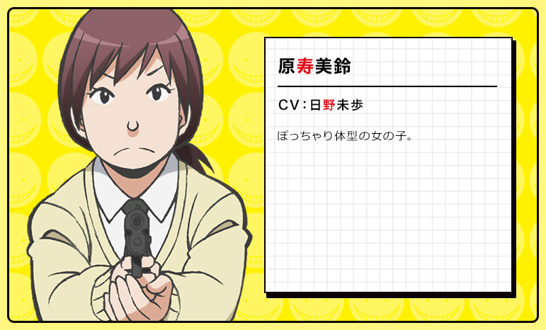 Assassination-Classroom-Anime-Character-Design-Sumire-Hara