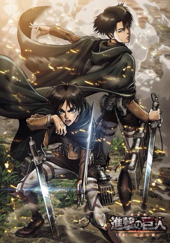 Attack-on-Titan-Wings-of-Freedom-Visual