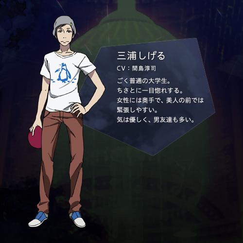 Death-Parade-Episode-3-Preview-Character-Shigeru-Miura