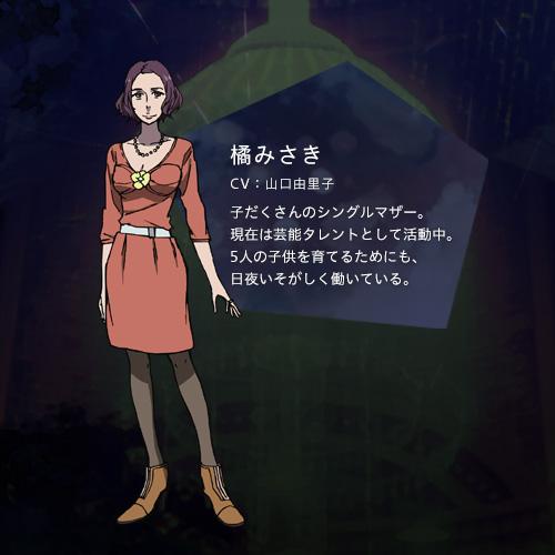 Death-Parade-Episode-4-Preview-Character-Misaki-Tachibana