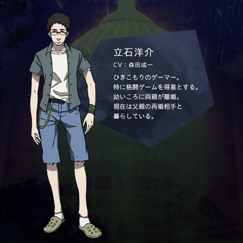Death-Parade-Episode-4-Preview-Character-Yosuke-Tateishi