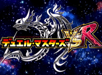 Duel-Masters-Versus-Revolution-Anime-Announced-for-April
