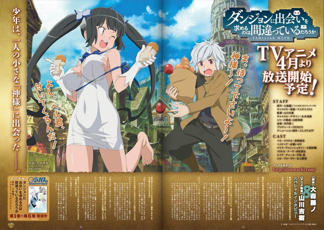 Dungeon-ni-Deai-wo-Motomeru-no-wa-Machigatteiru-no-Darou-ka-Anime Magazine Visual
