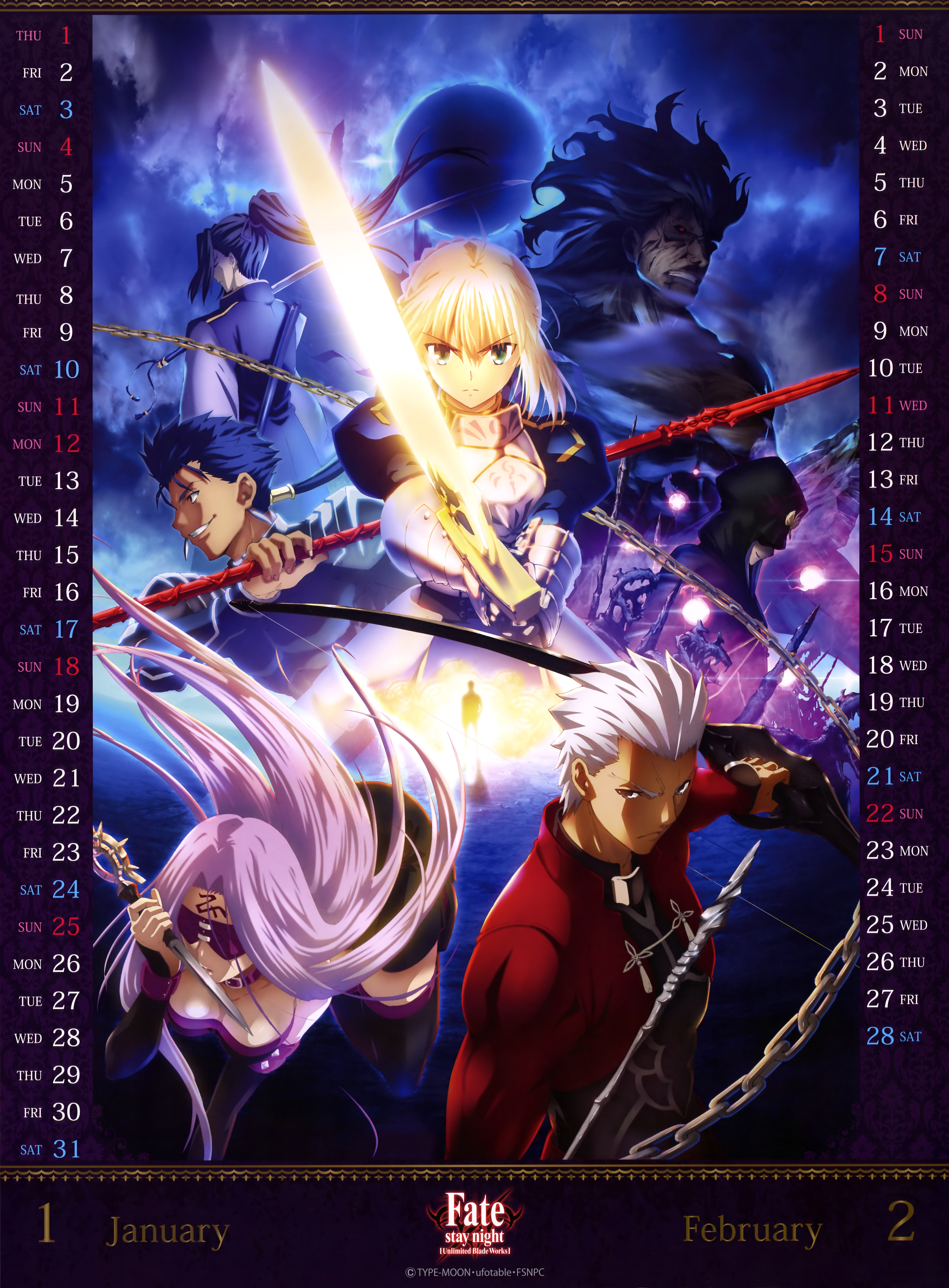 Fate-stay-night--Unlimited-Blade-Works-2015-Anime-Calendar-Image-1