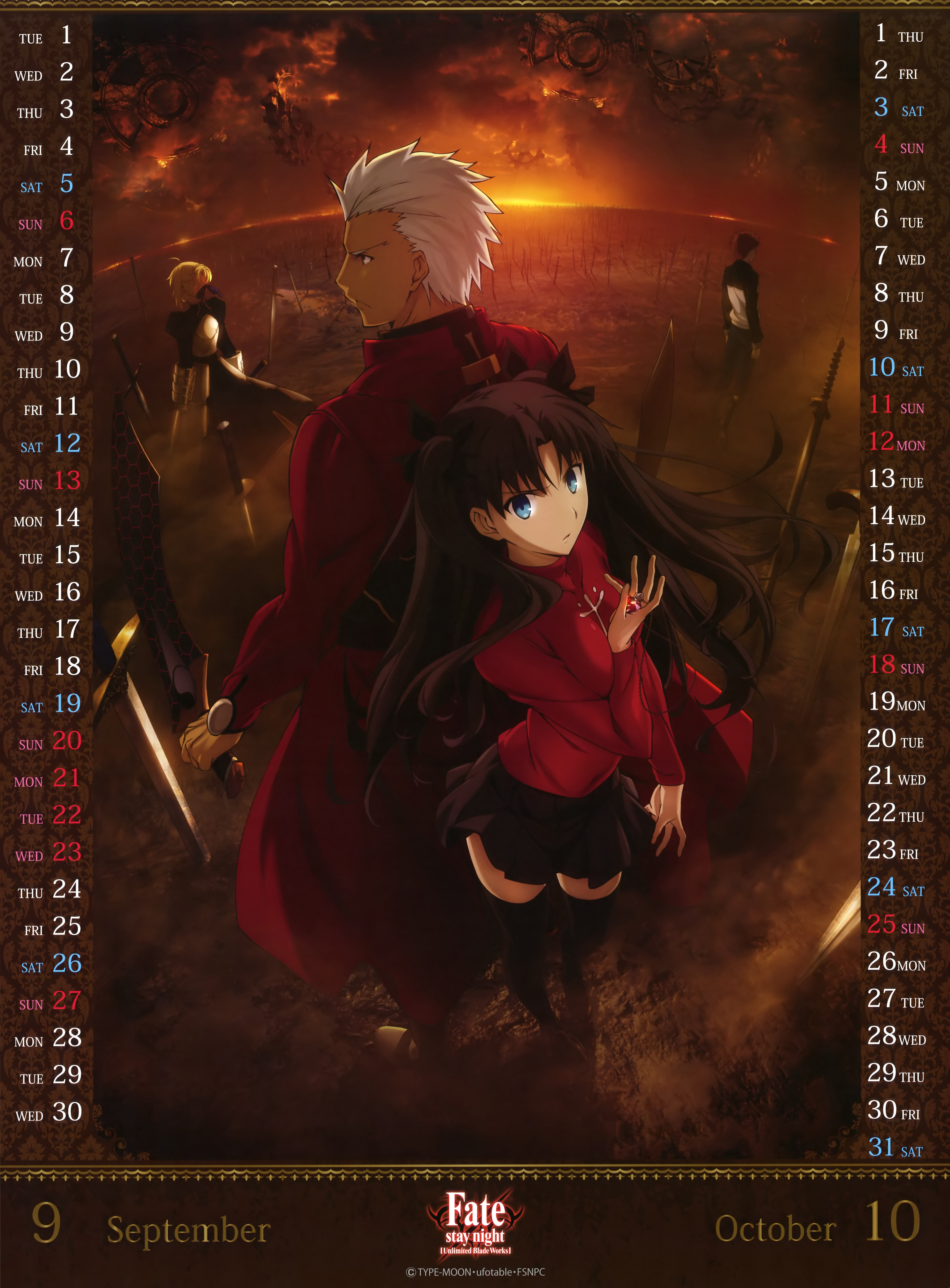 Fate-stay-night--Unlimited-Blade-Works-2015-Anime-Calendar-Image-5