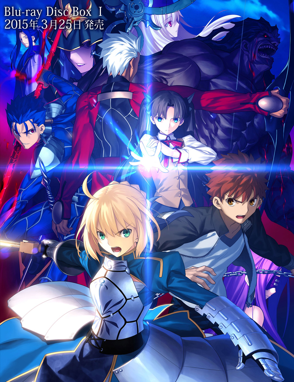 Fate-stay-night-Unlimited-Blade-Works-Blu-ray-Disc-Box-1-Visual