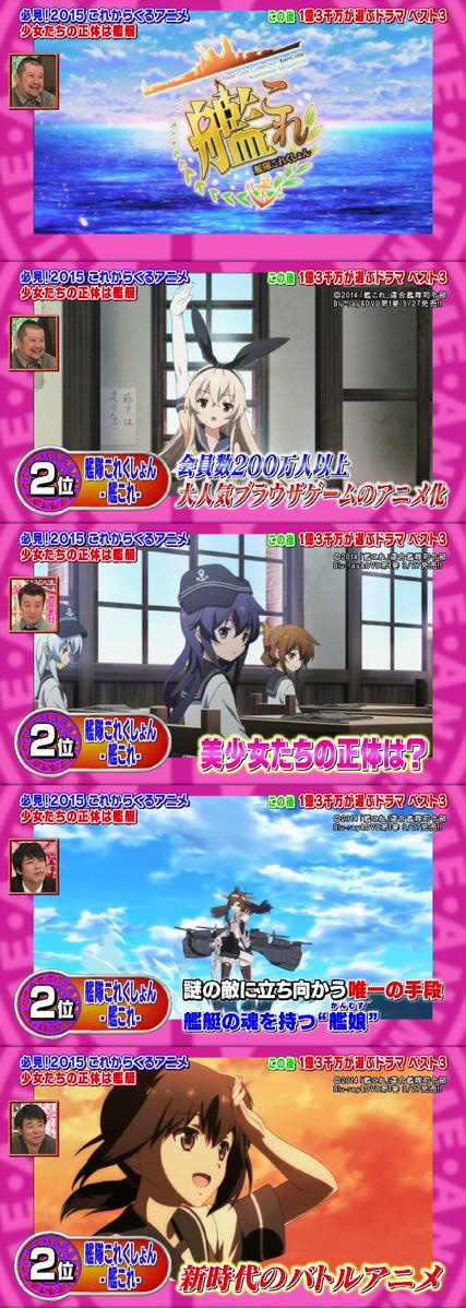 Fuji-TVs-Top-3-Anime-to-Look-out-for-This-Season-Rank-2