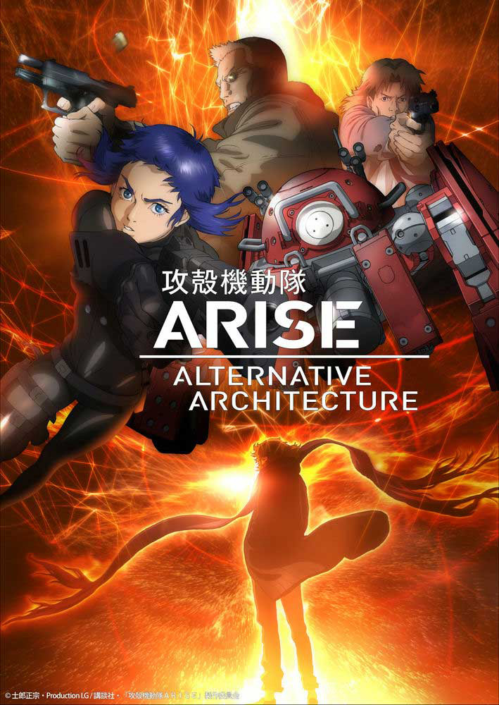 Ghost in the Shell: Arise - Alternative Architecture Visual