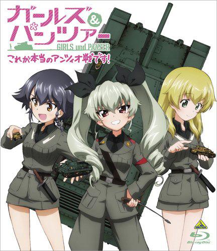 Girls-und-Panzer-Kore-ga-Hontou-no-Anzio-sen-Desu!-Blu-ray-Cover