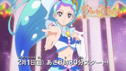 Go!-Princess-Precure---Trailer-2