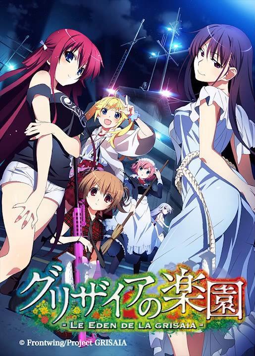 Grisaia no Rakuen Anime Visual