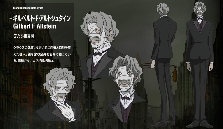 Kekkai-Sensen-Anime-Character-Designs-Gilbert-F.-Altstein