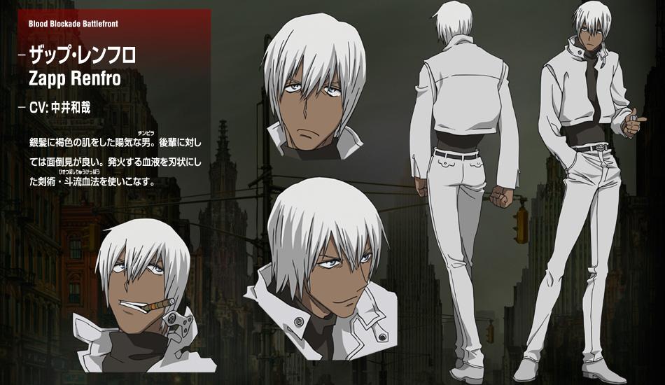 Kekkai-Sensen-Anime-Character-Designs-Zapp-Renfro