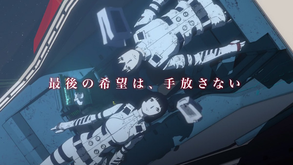 Knights-of-Sidonia-Compilation-Film---Promotional-Video-3