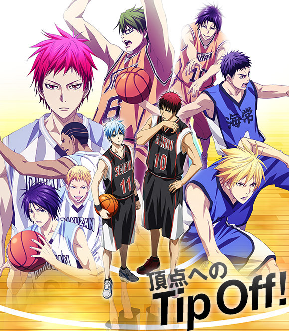 Kurokos-Basketball-Season-3-Visual-1