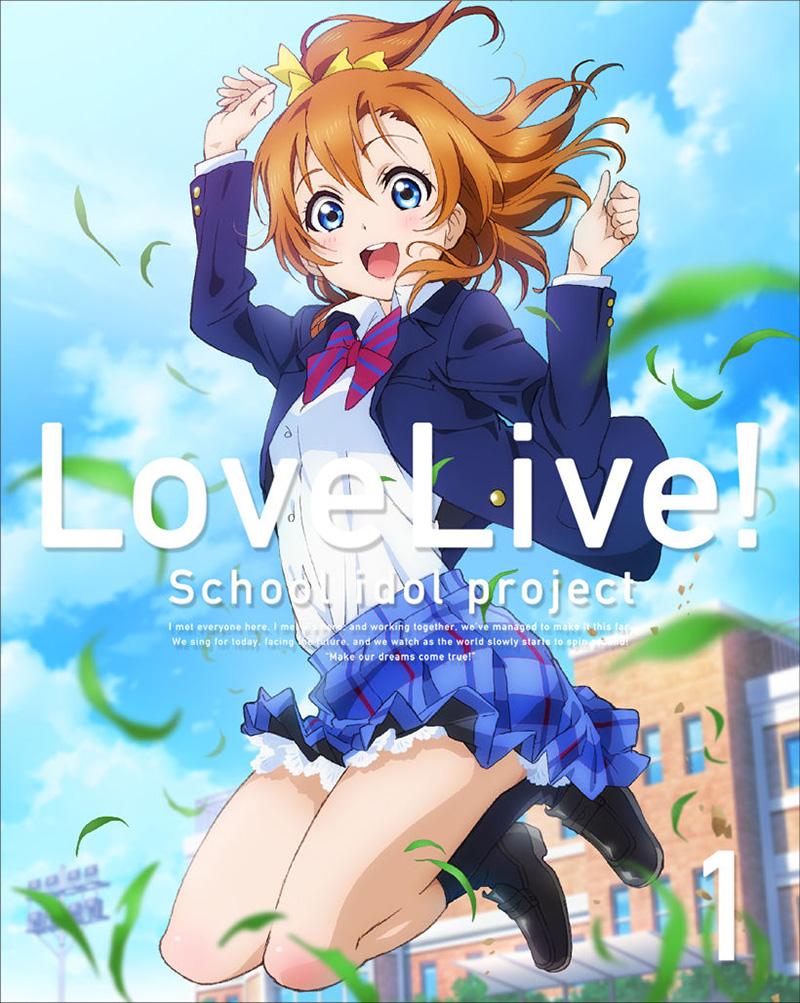 Love-Live!-School-Idol-Project-Season-2-Volume-1-Limited-Edition-Blu-ray-Cover