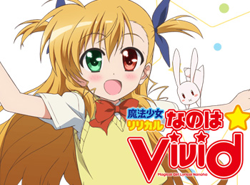 Magical-Girl-Lyrical-Nanoha-ViVid-Anime-Airs-April-+-Visual-&-Cast,-Staff-&-Commercial-Revealed