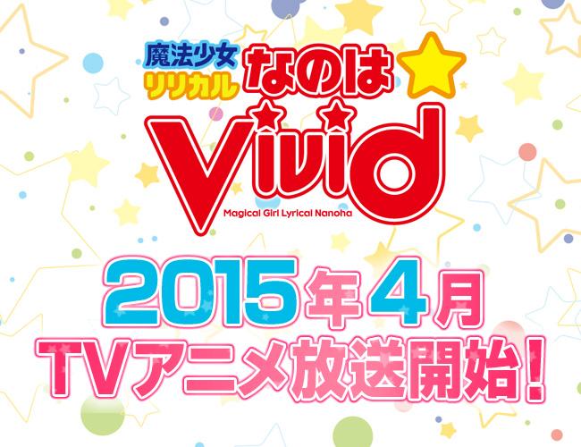 Magical-Girl-Lyrical-Nanoha-ViVid-Anime-Logo