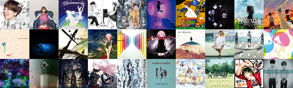 Noitamina-Fan-Best-Song-Albulm-Covers