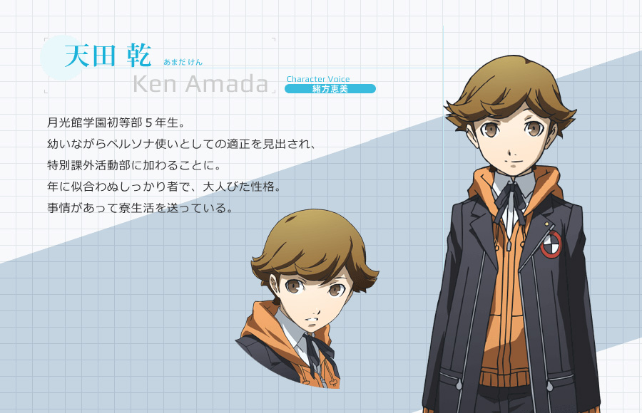 Persona-3-the-Movie-#3-Falling-Down-Character-Design-Ken-Amada